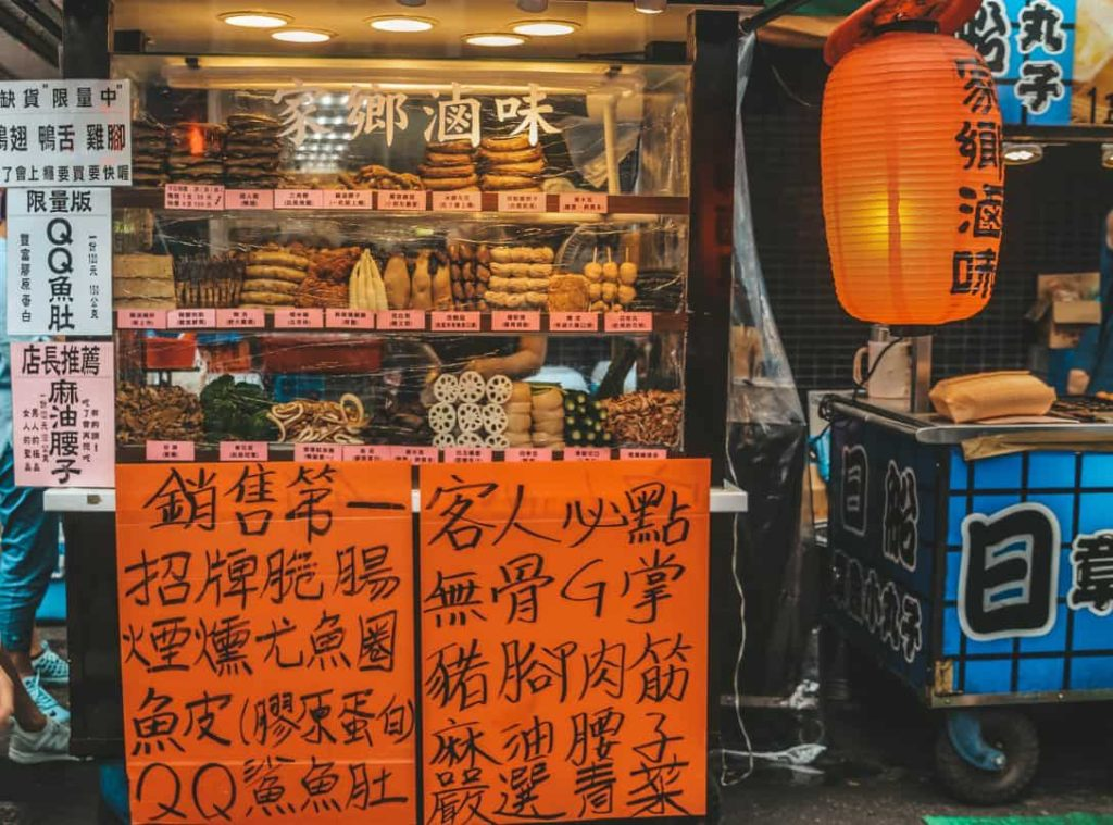 Taipei Guide: Night market stall